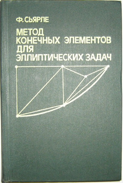 book Role of Regional Cooperation: Business